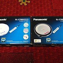 【完美作品】Panasonic CT700、CT710、CT720、CT800、CT820 日本製CD隨身聽,近全新盒裝