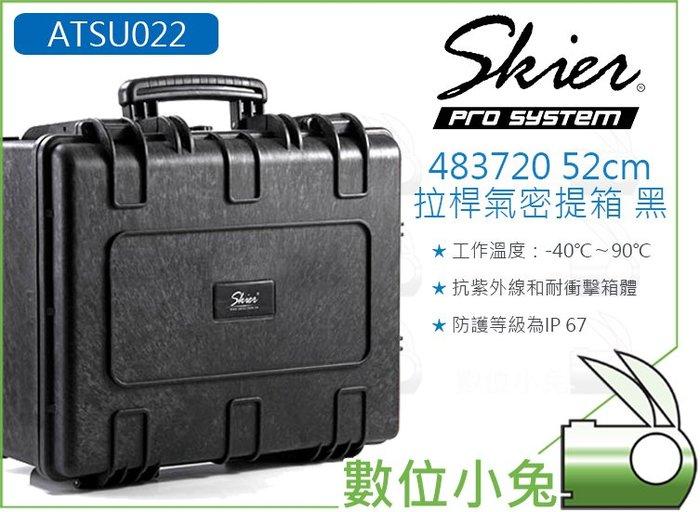 數位小兔【Skier ATSU022 483720 52cm 拉桿氣密提箱】泡棉 氣密箱 防撞箱 拉桿箱 手提箱 防潮箱