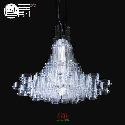 【美學】藝術吊燈亞克力客廳餐廳後現代北歐藝術uma LAMP圓筒魔方吊燈MX_1182