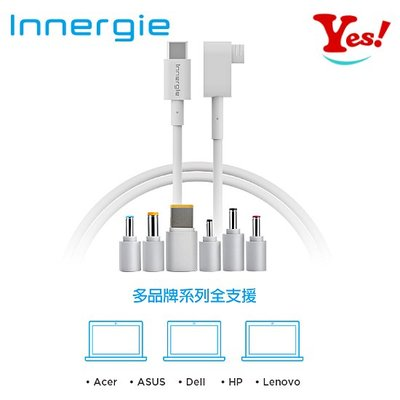【Yes❗️公司貨】台達電 Innergie magiCable 150 筆電充電線 USB-C 加購專屬充電器 轉接頭