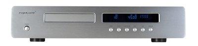 * 世新音響 *英國原裝Exposure 2010S2 CD 播放機(黑銀兩色) 特惠中
