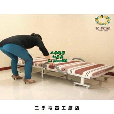 【三季電器】(七種款式)外日本免組裝靠背六段調整雙滑輪款折疊午休床 看護床 床包可拆洗GPP~13