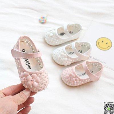 學步鞋 2019春夏女寶寶學步鞋半涼鞋0-1-2-3歲嬰兒 涼鞋幼兒軟底公主童鞋 2款