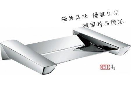 |楓閣精品衛浴|CHIC diamond 香皂盤‧銅鍍鉻 350.0301