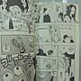 書皇8952:漫畫 D9-6bc☆2008年出版『魔物獵人 1-41』真島浩《東立》真正自有書 無磨書邊