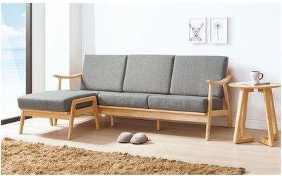【早安家居】傑瑞原木L型休閒椅組/原木腳凳/實木小茶几/北歐風格