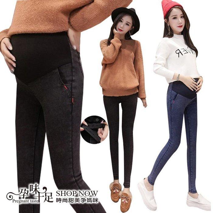 百搭素面顯瘦高腰孕婦 【腰圍可調】牛仔褲 兩色 【CRH931307】孕味十足 孕婦裝