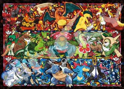 日本進口拼圖 精靈寶可夢 皮卡丘 神奇寶貝  500片拼圖 500-342