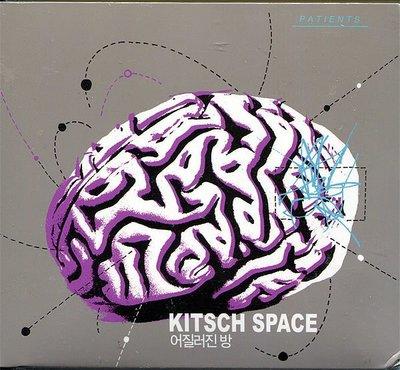 【嘟嘟音樂坊】Patients Vol. 1 - Kitsch Space   韓國版  (全新未拆封)