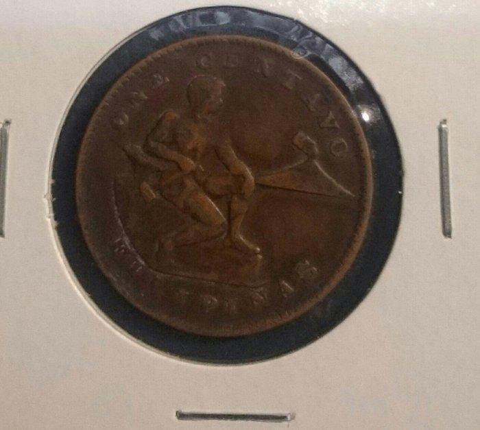1941年美屬菲律賓坐人銅幣A版一枚