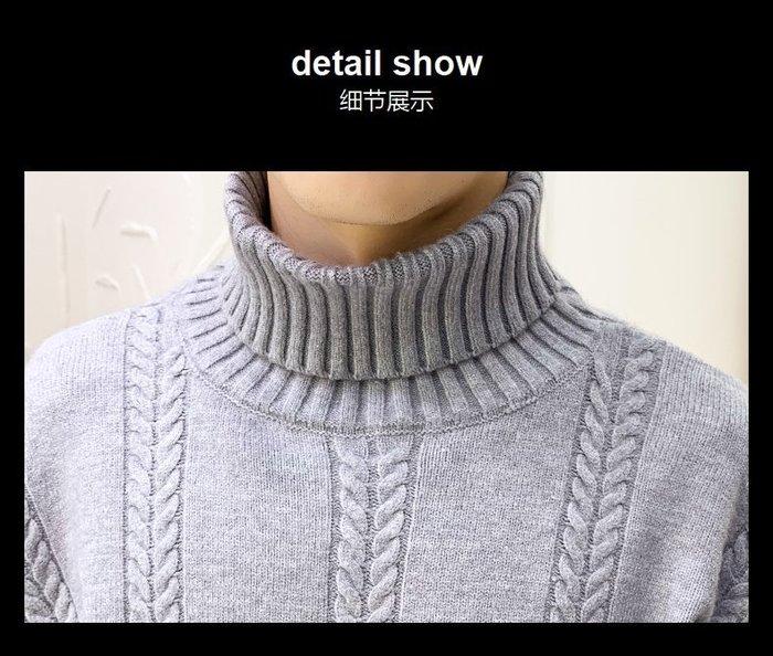 韓版 男時尚修身高領高翻領毛衣