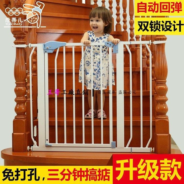 【王哥】嬰兒童安全門欄寶寶樓梯口防護欄寵物狗柵欄桿圍欄隔離門
