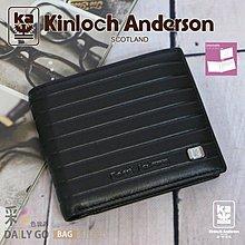 金安德森原廠正品牛皮短夾 黑 53801