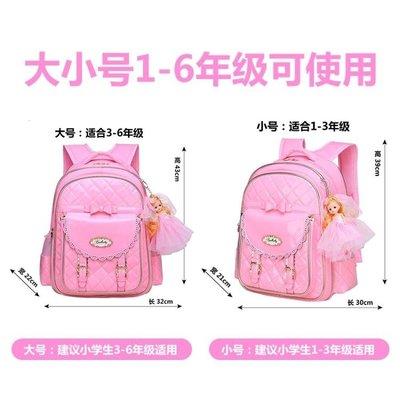 多木木多小學生書包女兒童雙肩包多層5-6年級女童背包1-3年級女孩