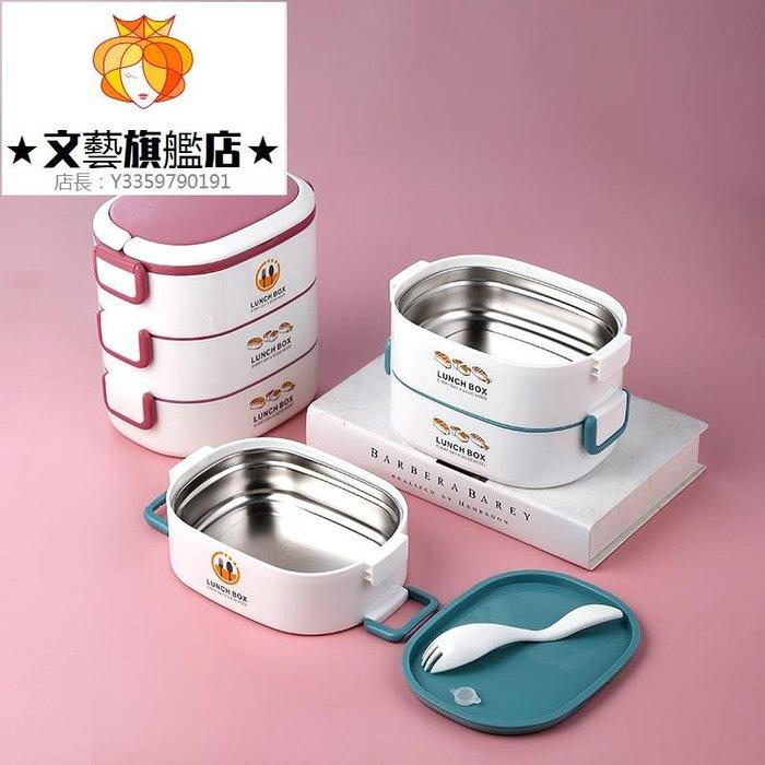 預售款-WYQJD-學生雙層保溫飯盒微波爐加熱便當盒分隔型304不銹鋼保溫桶小型1人*優先推薦