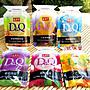 3號味蕾 量販團購~ 盛香珍Dr.Q蒟蒻果凍6000...