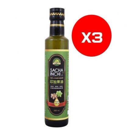 (買三瓶66折)《小瓢蟲生機坊》肯寶KB99 - 印加果油260ml/罐 食用油 油 印加果