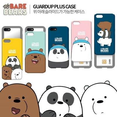 We Bare Bears 熊熊遇見你 防摔上下滑蓋卡夾 手機殼│iPhone 6 6S 7 8 Plus│z8180
