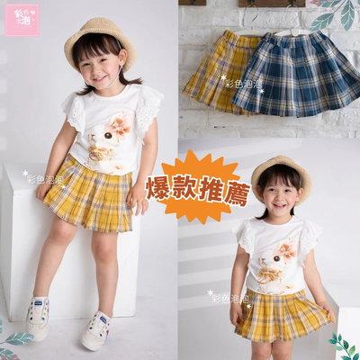 ○。° 彩色泡泡 °。○ 童裝【貨號Q7601】春夏。學院風可愛壓摺格紋短裙~2色