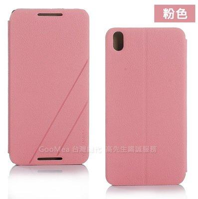 GooMea 現貨特價出清 卡斯科 可站立 HTC Desire 816 皮套 手機套 保護套 保護殼 黑色