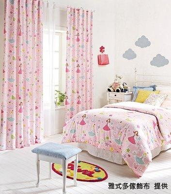 【窗的世界家飾館】20年專業製作達人,雅式多2018系列窗簾P265 西班牙進口A7951