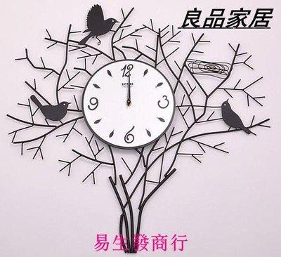 【易生發商行】小鳥掛鐘客廳大號靜音創意...