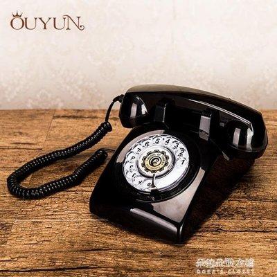 歐式老式復古古董固定家用辦公電話機黑色金屬旋轉商務座機YYS