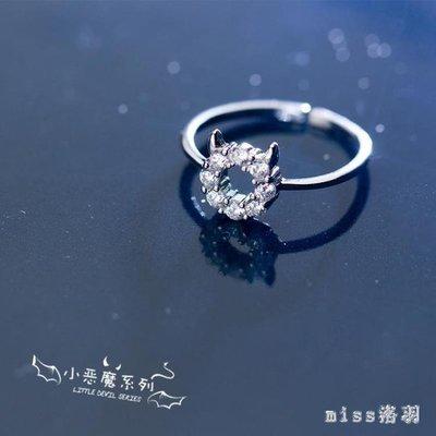s925銀小惡魔系列戒指女韓版小清新鑲鉆可愛指環開口單戒 js5103