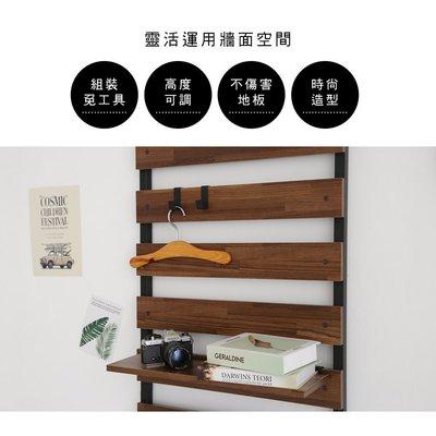 辦公室/臥室/客廳【澄境】SH020NA加購層板一組賣場