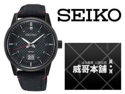 【威哥本舖】日本SEIKO全新原廠貨【附原廠盒】 SUR271P1 碳纖格紋面 大日期 黑色帆布錶帶