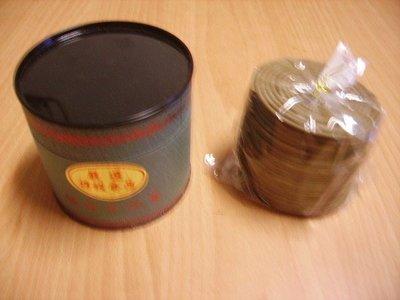 *香品大批發*  極品水沉小盤香4H 1罐原價300元庫存價180元5罐750元/24罐3360元