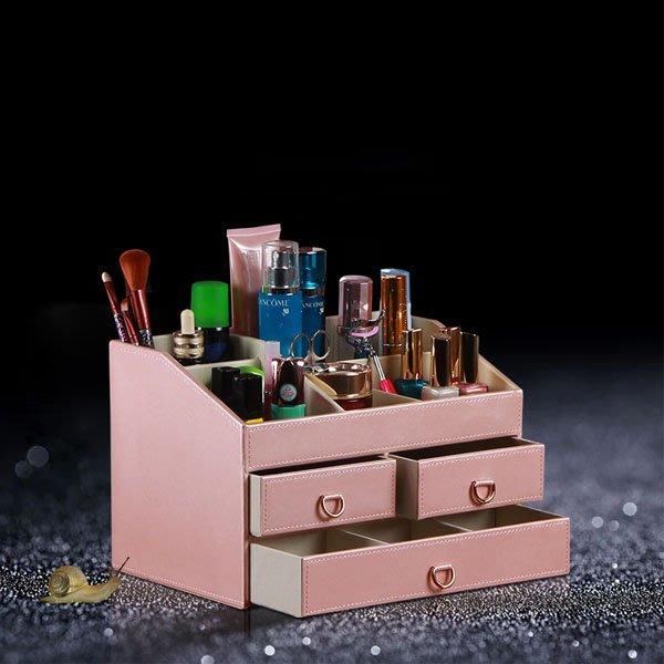 5Cgo【鴿樓】會員有優惠 520659773785 皮革歐式首飾盒公主手飾盒飾品盒 韓國木化妝品收納盒 大號