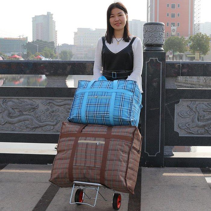 超大行李托運搬家加厚牛津布特大號旅行袋大容量可折疊防水行李包搬家必備 收納大件衣服被子 防塵收納袋