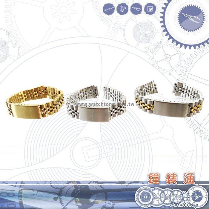 【鐘錶通】金屬錶帶 B1912 - 12mm 單售 三色款