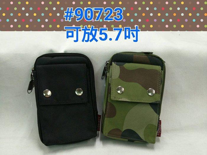 @【 乖乖的家】~腰掛包/手機袋/小包/(可放5.7吋手機)~超低價120元~COMELY 90723