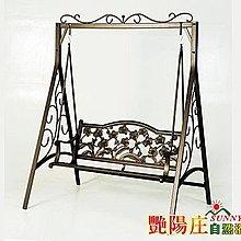 【艷陽庄】蝴蝶蘭鋁合金鞦韆/搖椅/鞦韆/鞦韆搖椅/鞦韆推薦/戶外桌椅/家具工廠