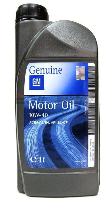 【易油網】GM Motor oil 10W40 C3機油 shell Mobil ENI OPEL Motul