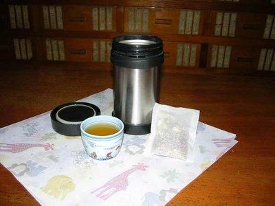 【天天好氣色 純天然養生茶】沖泡式  L安迪茶(枸杞 黃耆 紅棗茶)二份60包特價960元免運費