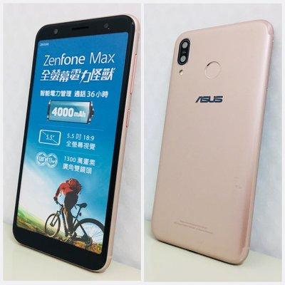 華碩ASUS ZenFone Max(ZB555KL)5.5吋手機 原廠樣品機/包膜師、設計師、行家、開店必備