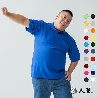 【男人幫大尺碼】P0127*台灣製造品...