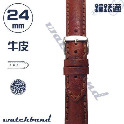 【鐘錶通】C1-03FR《簡約系列》荔枝紋-24mm 復古褐 /手錶錶帶/荔枝紋/牛皮錶帶/