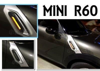 》傑暘國際車身部品《實車R60 MINI COUNTRYMAN 燻黑 光柱 光條 側燈 邊燈 1組1999