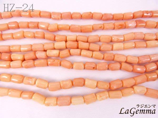 【寶峻晶石】特價190元/條~DIY串珠 海竹珊瑚 淡粉紅色不規則型珠 獨創飾品/手鍊/項鍊 HZ-24 長度約40cm