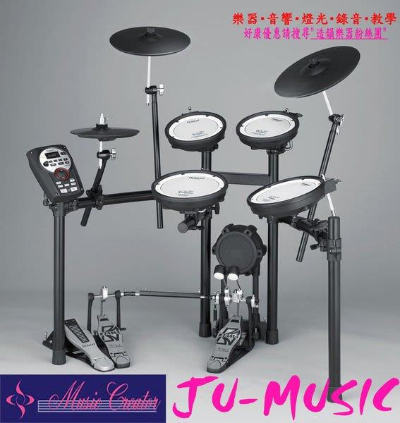 造韻樂器音響- JU-MUSIC - Roland TD-11KV V-Drums 電子鼓 取代 TD-4KX2 送 大鼓踏板+地毯+贈品