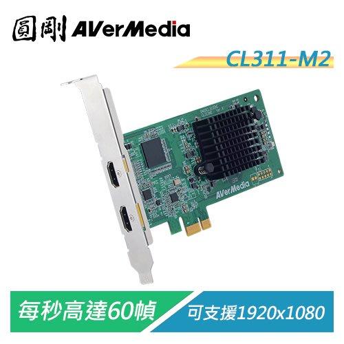 【電子超商】圓剛 CL311-M2 SDK 1080 60P高畫質擷取卡【客訂品,下單請詢問交期】