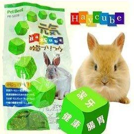 【🐱🐶培菓寵物48H出貨🐰🐹】PetBest》提摩西牧草磚/苜蓿草磚-350g 特價89元