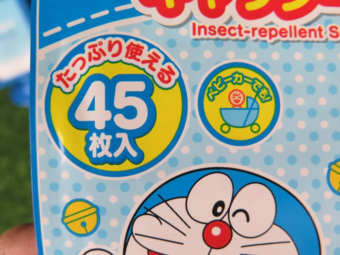 【iSport代購】日本代購 台灣現貨 日本製 哆啦a夢 doraemon防蚊防蟲貼 嬰幼兒 小朋友 740898