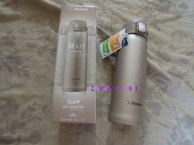 【紫晶小棧】象印 OneTouch 不鏽鋼真空保溫杯 480CC 保溫杯 保溫瓶 SM-SA48 超輕量