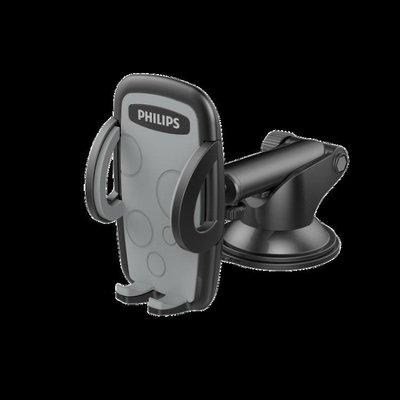 手機支架 車載手機架汽車用導航儀表臺支架吸盤萬能通用車上支駕支撐HYKJ13182
