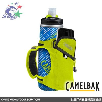詮國 - Camelbak - Quick Grip 手握式保冷噴射水瓶 /  620ml /  多色可選 台北市